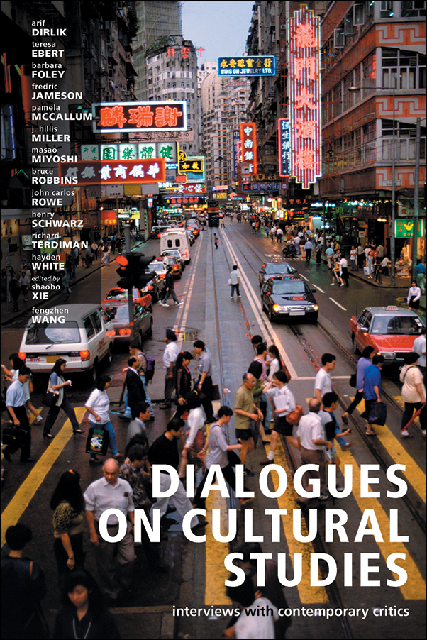 Book cover image for: Dialogues on Cultural Studies: Interviews with Contemporary Critics
