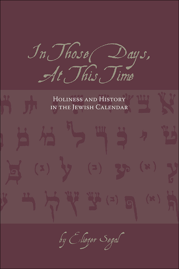 Book cover image for: In Those Days, At This Time: Holiness and History in the Jewish Calendar