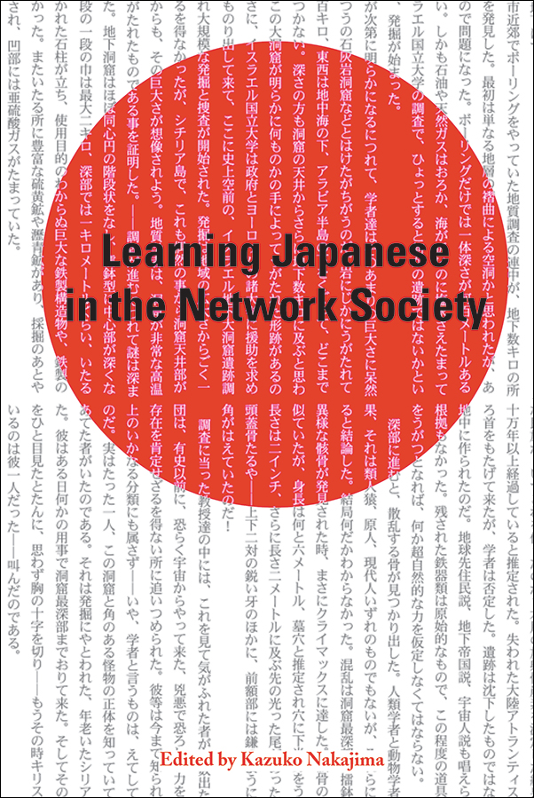 Book cover image for: Learning Japanese in the Network Society